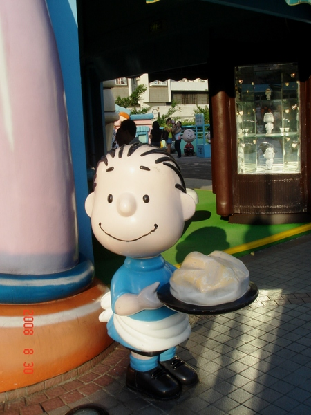Snoopy world 17.JPG