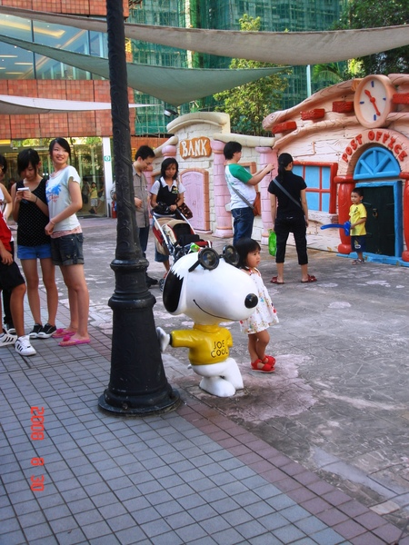 Snoopy world 20.JPG