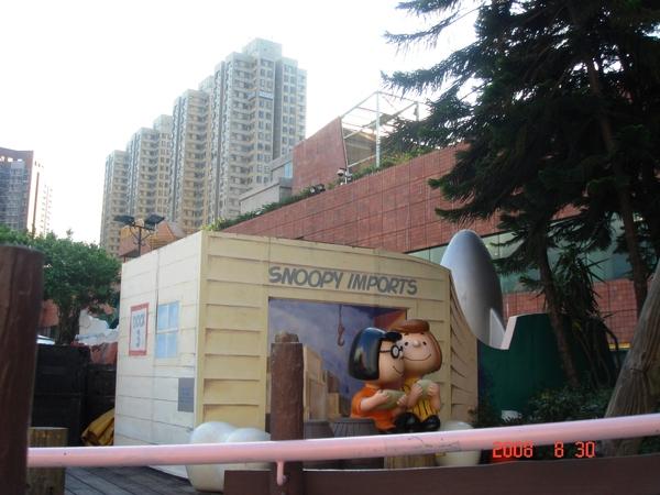 Snoopy world 21.JPG