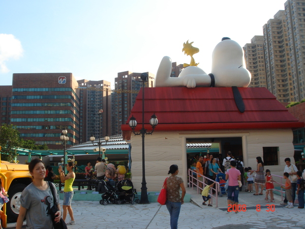Snoopy world 22.JPG