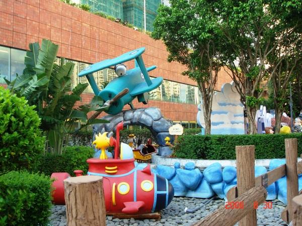 Snoopy world 24.JPG