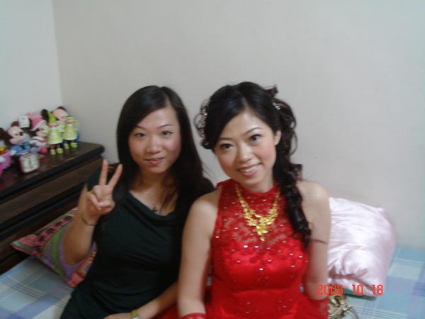 Ingrid & Sharon 2.JPG