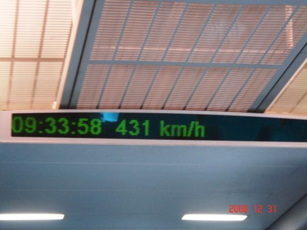 上海磁懸浮...我覺得灌水嫌疑很大.JPG