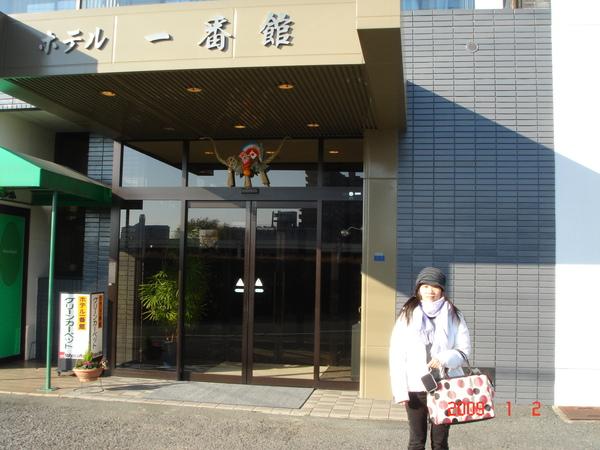 旅館門口.JPG