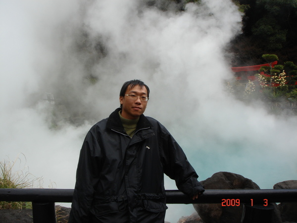海地獄7.JPG