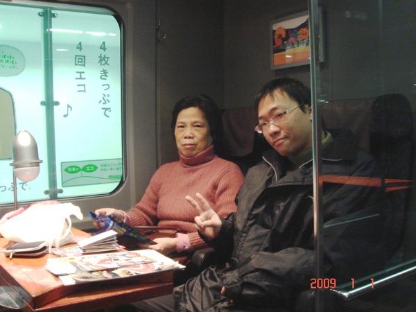 博多往熊本的RELAY TSUBAME 1.JPG