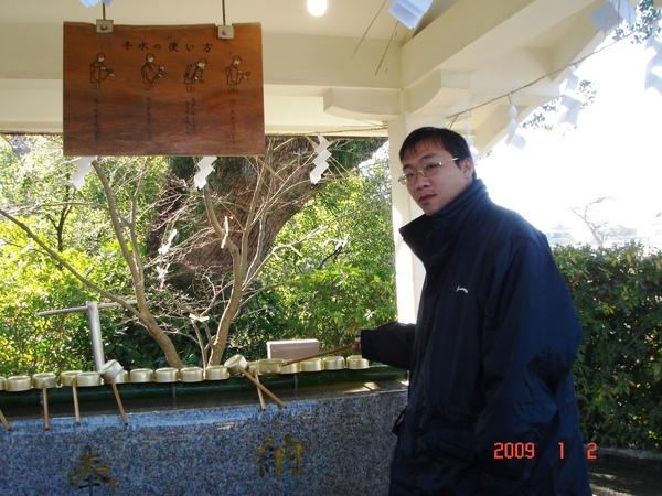 熊本城旁神社1.JPG