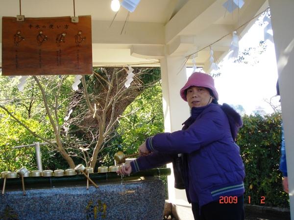 熊本城旁神社2.JPG