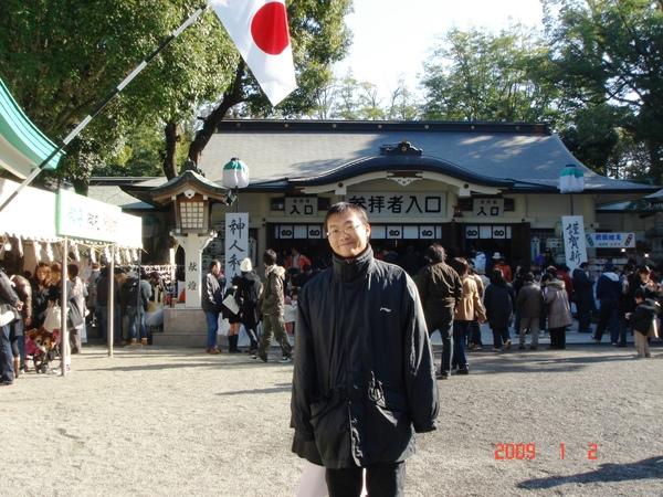 熊本城旁神社4.JPG