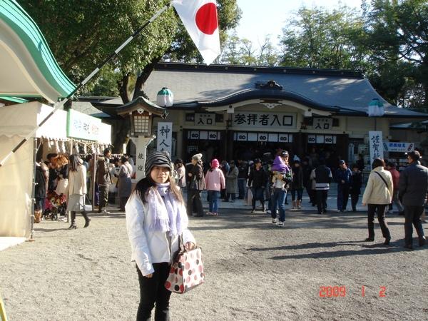 熊本城旁神社5.JPG