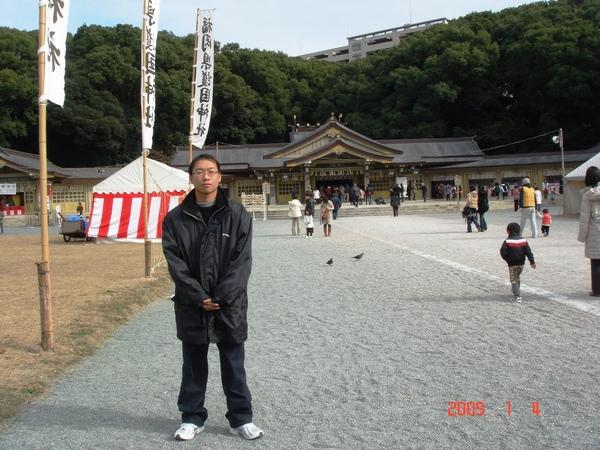 福岡護國神社1.JPG