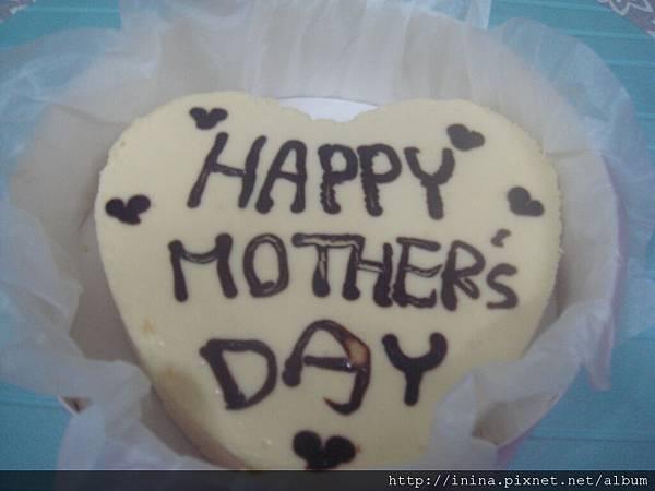 母親節蛋糕:)
