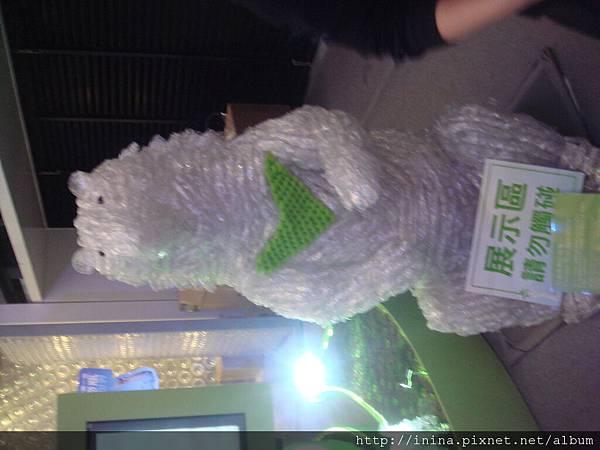 塑膠台灣黑熊