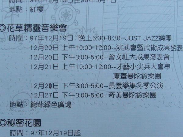 P1110658.JPG