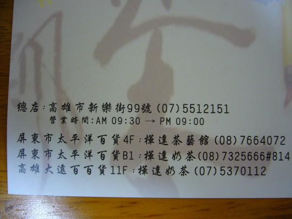 P1130086.JPG