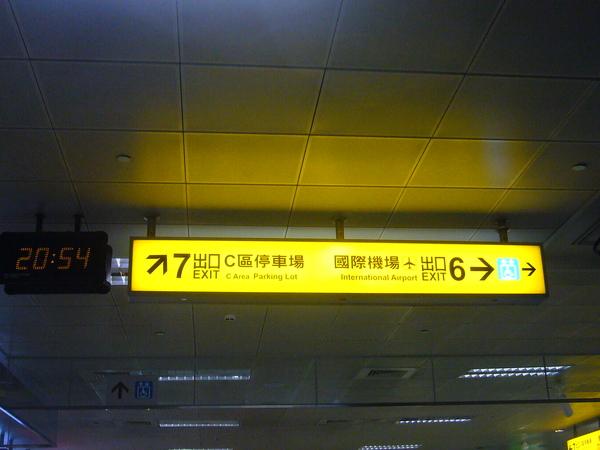 P1130607.JPG