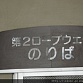 DSC04634.JPG