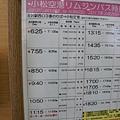 DSC06717.JPG