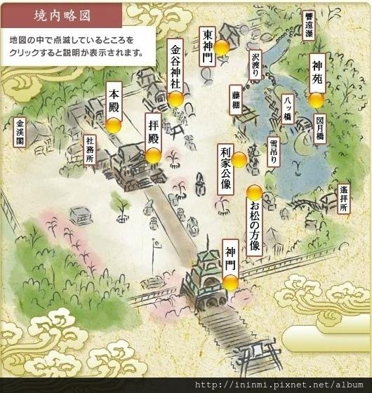 尾山神社.JPG