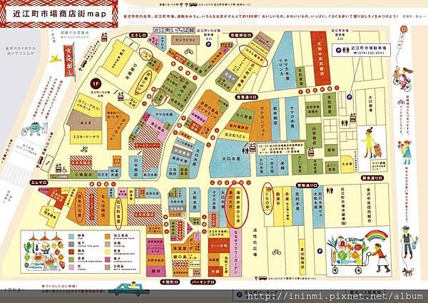 近江町map.jpg