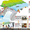黑部大壩地圖.png