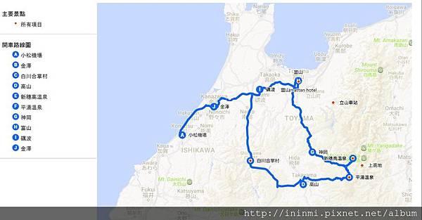 北陸開車路線圖.JPG