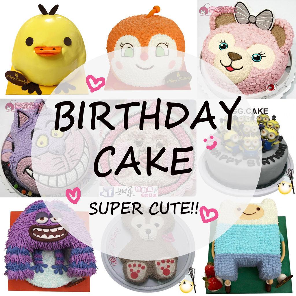 造型蛋糕2
