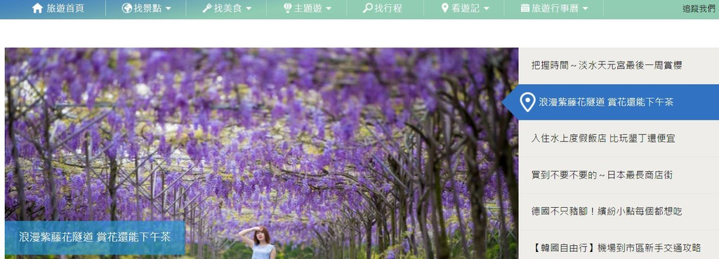 2017.04.15 紫藤花23
