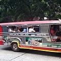 馬尼拉街上在跑的公車?