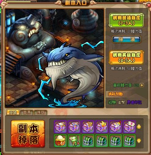 好玩的免費網頁遊戲《綺夢物語》7 副本