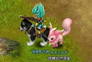 好玩的免費網頁遊戲《綺夢物語》6 坐騎
