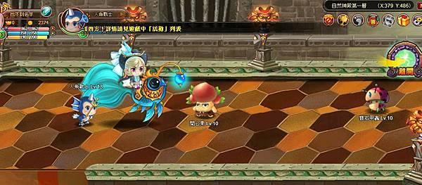 好玩的免費網頁遊戲《天行寶貝》6 通天神殿1