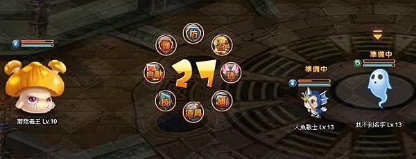 好玩的免費網頁遊戲《天行寶貝》6 通天神殿2