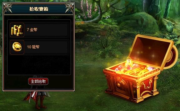 好玩的免費網頁遊戲《龍之召喚2》3 戰鬥勝利4
