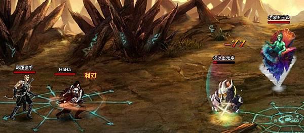 好玩的免費網頁遊戲《龍之召喚2》4 聲望夥伴1