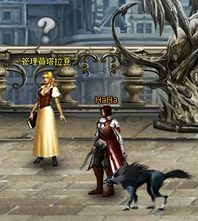 好玩的免費網頁遊戲《龍之召喚2》10 副本1