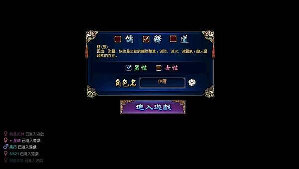 好玩的免費網頁遊戲《蜀山傳奇》1 登入