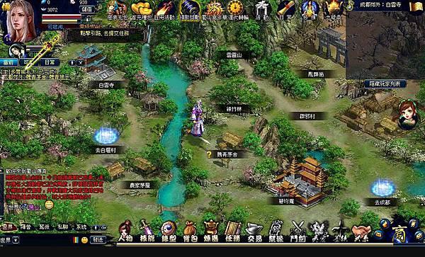 好玩的免費網頁遊戲《蜀山傳奇》2-1 地圖畫面