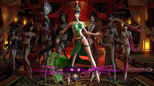 好玩的免費網頁遊戲《秦美人》美人後宮