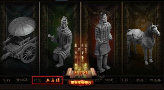 好玩的免費網頁遊戲《秦美人》大秦典藏收集 燈籠 兵馬俑