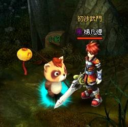 好玩的免費網頁遊戲《武鬥乾坤》3寵物3