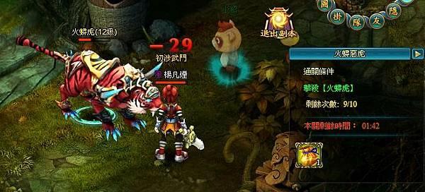 好玩的免費網頁遊戲《武鬥乾坤》7副本2戰鬥