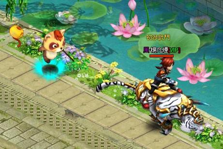 好玩的免費網頁遊戲《武鬥乾坤》8坐騎奔跑中