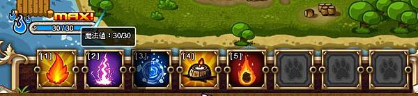 好玩的免費網頁遊戲《塔防三國誌》3-1技能魔法值