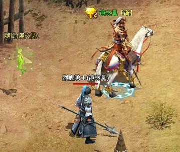 好玩的免費網頁遊戲RPG《西楚霸王》4武將1