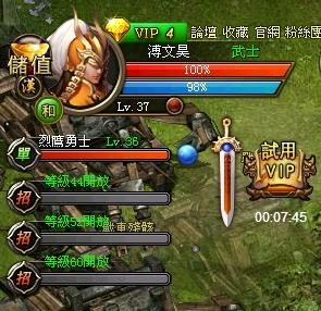 好玩的免費網頁遊戲RPG《西楚霸王》4武將2