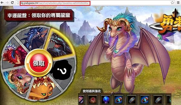 玩免費網頁遊戲 賺台幣_通路王 推薦網頁遊戲分紅@好玩的網頁遊戲4