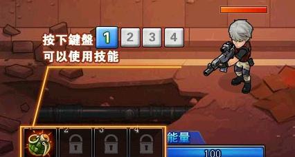 網頁遊戲《末日槍神》技能鍵@想知道~好玩的網頁遊戲