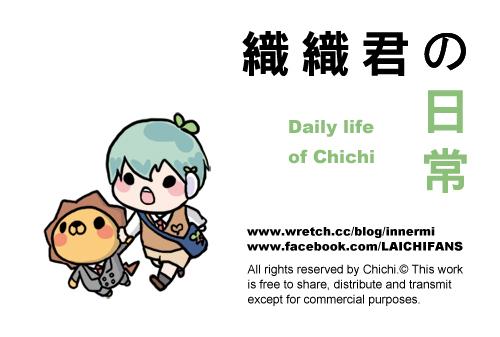 chichikuntitle