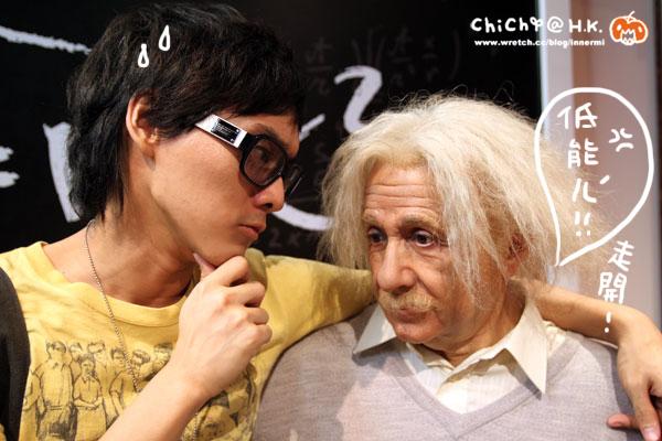 愛因斯坦。XD